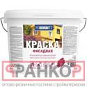 Краска фасадная PROREMONTT белая 14 кг