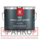TIKKURILA ЮКИ краска для цоколей и фасадов