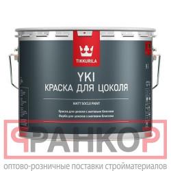 Грунт PARADE G35 для силиконовых красок Розовый 10л Россия
