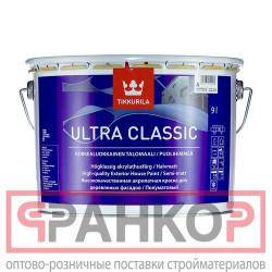 Эмаль по металлу Parade Z1 гладкая  543-144 Серебряный 0,45л Польша