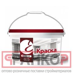 Эмаль по металлу Parade Z1 молотковая  543-504 Черный 0,75л Польша