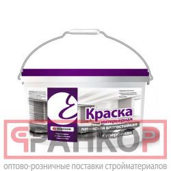 Эмаль по металлу Parade Z1 молотковая  543-517 Медный 0,45л Польша