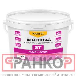 Клей Бустилат универсальный 2,5 кг