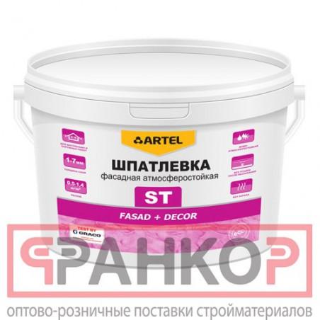 Клей ПВА строительный 1 кг