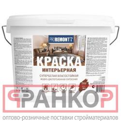 Колер PARADE №244 Морская волна 0,75л Россия
