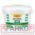 Шпатлевка SW универсальная водостойкая Waterproof  пакет 15 кг