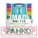 Эмаль ПФ-115 PROREMONTT Черный 1