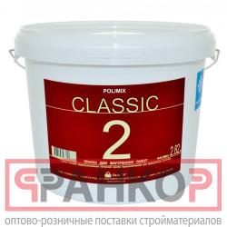 Parade Краска интерьерная PARADE DELUXE Brilliant silky shine База C 0,9л Россия