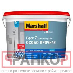 Краска фасадная PARADE F51 база А 0,9л Россия