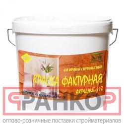 """Огнебиозащита """"ОЗП Proff"""" 1-2 группа тонированная (бесцветная под заказ) 25 кг"""
