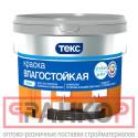 ТЕКС ПРОФИ краска акрилатно латексная влагостойкая супербелая (0