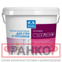 ТЕКС ОПТИМУМ краска для стен и потолка (40 кг)