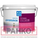 ТЕКС ОПТИМУМ краска для потолка (40кг)