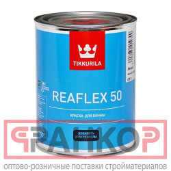Neomid 600 1 кг