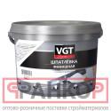 Шпатлёвка ВД финишная VGT Premium  18 кг