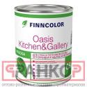TIKKURILA FINNCOLOR OASIS KITCHEN@GALLERY 7  краска для стен и  потолков устойчивая