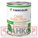 TIKKURILA FINNCOLOR OASIS HALL@OFFICE 4  краска для стен и  потолков устойчивая