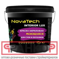 PINOTEX CLASSIC NW цв антисепт дуб (10л)