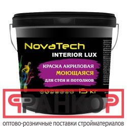PINOTEX CLASSIC NW цв антисепт тик (2,7л)
