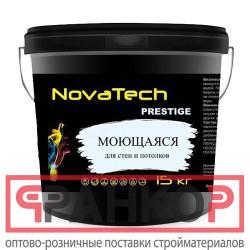 PINOTEX CLASSIC NW цв антисептик красное дерево (2,7л)