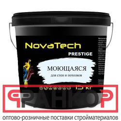 PINOTEX CLASSIC NW цв антисепт орегон (1л)