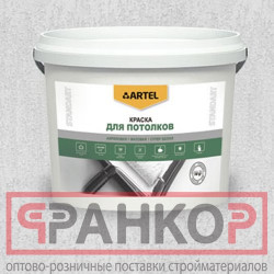 PINOTEX ULTRA NW цв антисептик, тиксотропный, УФ защита орех (1л)
