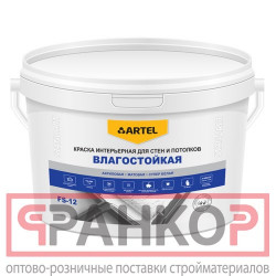 PINOTEX ULTRA NW цв антисептик, тиксотропный, УФ защита белый (2,7л/3л)