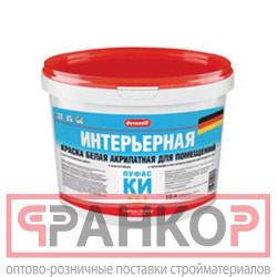 PINOTEX WOOD & TERRACE OIL деревозащитное масло для садовой мебели и терасс, цветной (1л)