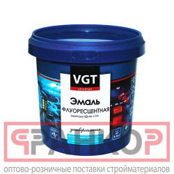 HAMMERITE HAMMERED молотковая эмаль по ржавчине, салатовая (2,5л)