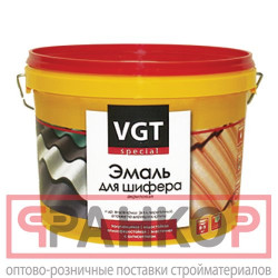 HAMMERITE HAMMERED молотковая эмаль по ржавчине, коричневая (5л)