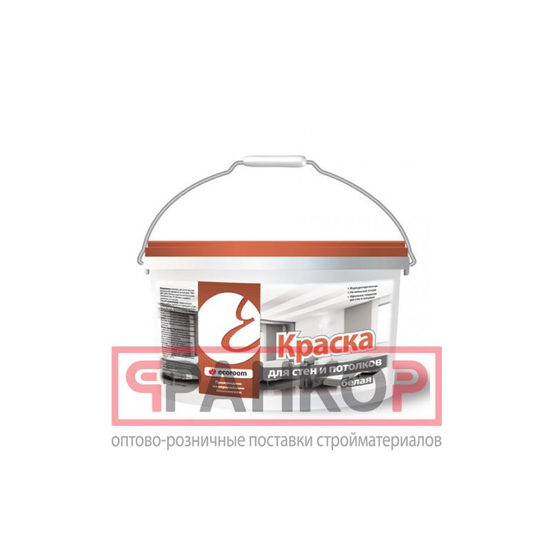 """Эмаль ВД-АК-1179 """"Профи"""" антикоррозионная п/глянцевая 2,5 кг"""