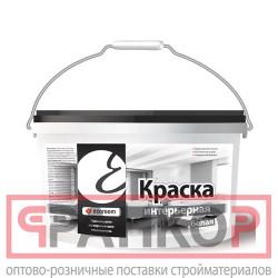 """Эмаль ВД-АК-1179 """"Профи"""" для радиаторов глянцевая 10 кг"""
