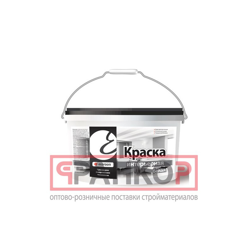 """Эмаль ВД-АК-1179 по дереву """"Профи"""" супербелая с шелковистым блеком 1 кг"""