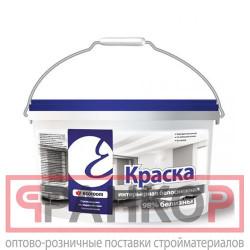 VGT Краска для потолков и стен iQ103 сияющая белизна 0,8 л