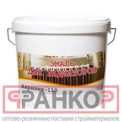Текстурол Эколазурь деревозащитное средство на вод. основе Сосна 2,5л
