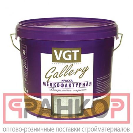 Краска для кухни и ванной комнаты iQ130 база A 2 л