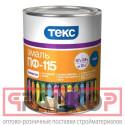 ТЕКС УНИВЕРСАЛ ПФ 115 эмаль салатная (24кг)