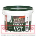 Краска ВД-АК-1180 для нар/внутр работ моющаяся белоснежная 1
