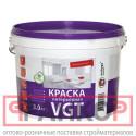 Краска ВД-АК-2180 интерьерная белоснежная влагостойкая 1