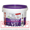 Краска ВД-АК-2180 интерьерная белоснежная влагостойкая 7 кг