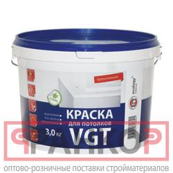 VGT Краска мелкофактурная 9 кг