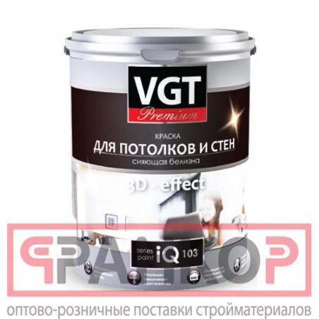 Краска ВД-АК-1180 фасадная база А 2,5 кг