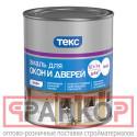 ТЕКС МАСТЕР ПРОФИ эмаль алкидная  для окон и дверей с эффектом пластика белая п гл (3