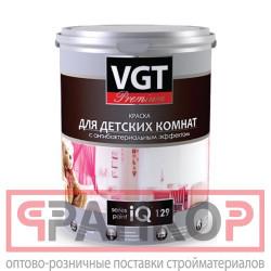 VGT Краска ВД-АК-1180 моющаяся белоснежная 45 кг