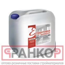 Штукатурка REINMANN SP классик 3,0 мм Bundex 25кг Россия