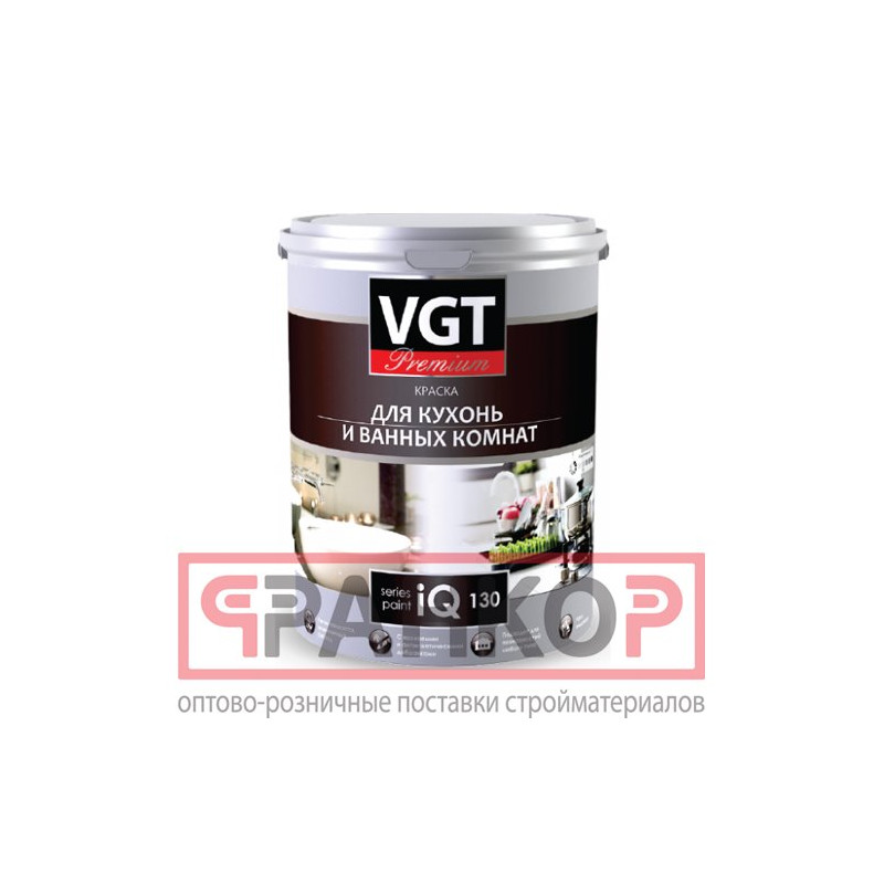 Краска ВД-АК-1180 фасадная белоснежная 7 кг