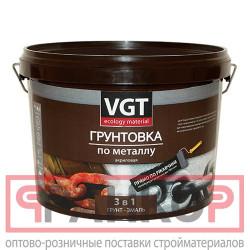 Штукатурка REINMANN RP короед 2,0 мм Пром-Актив 25 кг Россия