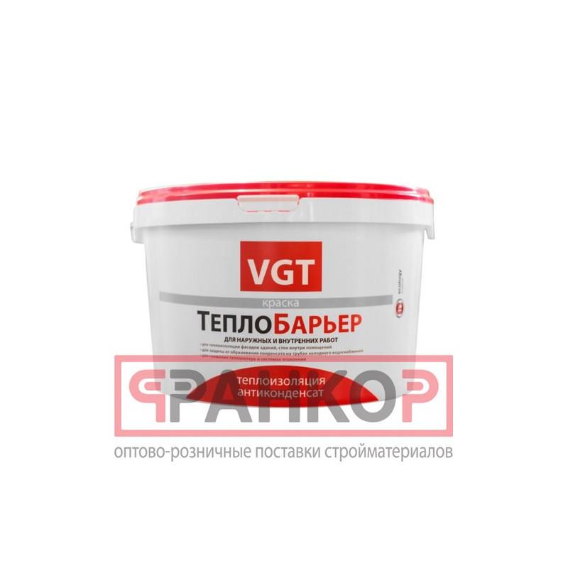 Краска ВД-АК-1180 фасадная белоснежная 3 кг