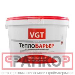 Краска ВД-АК-1180 фасадная белоснежная 45 кг