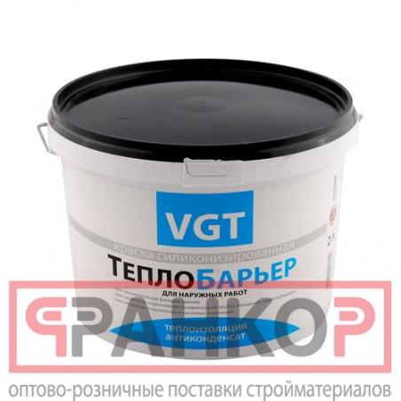 Краска ВД-АК-1180 фасадная белоснежная 1,5 кг